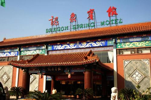 about Dragon Spring Hotel Beijing info
