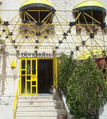 Dove Hotel Amman Photo