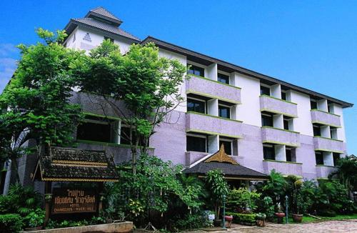 Chiang Saen River Hill Hotel Golden Triangle Photo