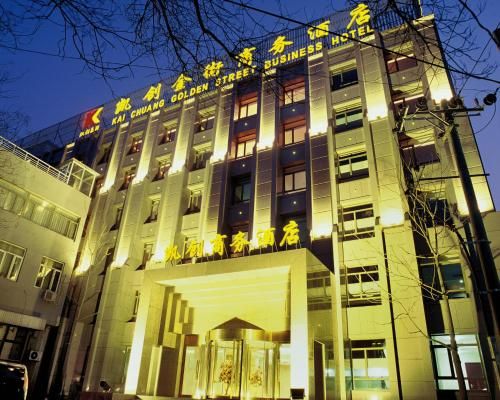 WFJ Kaichuang Golden Street Business Hotel Photo