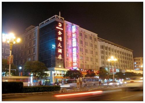 Guilin Jin Wan Hotel Photo