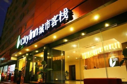City Inn Kuan-zhai Lane Chengdu Photo