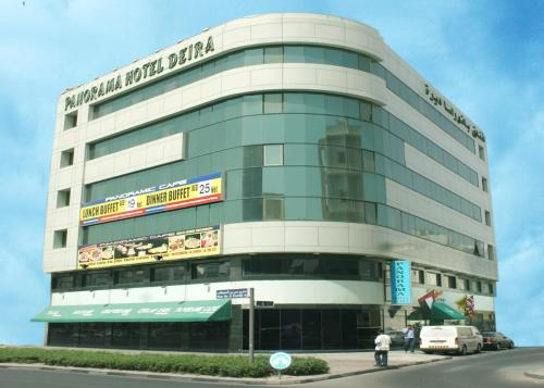 Bur dubai hotels page 5 for Nearest hotel to dubai design district