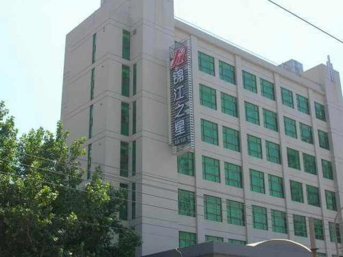 JJ Inns - Jinan East Jiefang Road Photo