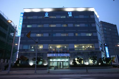 Hotel Zeumes Incheon Airport Photo