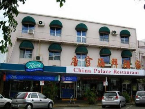 Down Town Hotel Cairns -The Great Northern Photo