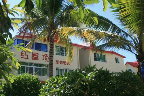 Sunny Sanya Family Inn Photo