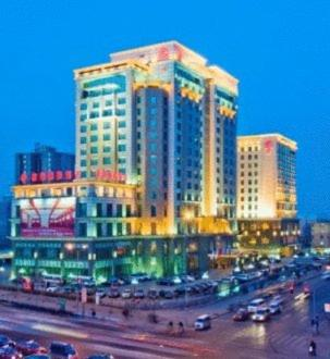 Sunrise International Hotel Shenyang: fotografie