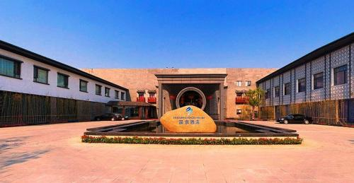 Hotspring O'city Hotel Taizhou Photo