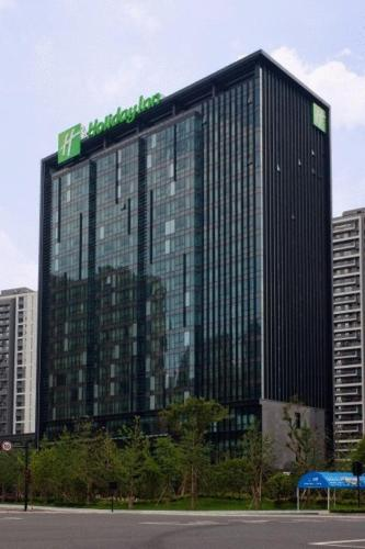 Holiday Inn Hangzhou CBD Photo