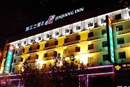 JJ Inns - Nantong Renmin West Road Branch Photo