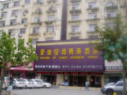 Qingdao Feeling Of Home Theme Concept Hotel Photo