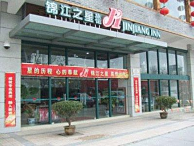 JJ Inns - Yancheng Colourful Asia Photo