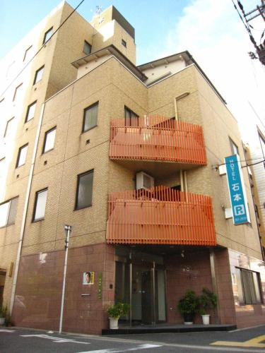 Hotel Ishimoto Photo