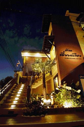 Baan Iammueang Hotel Photo