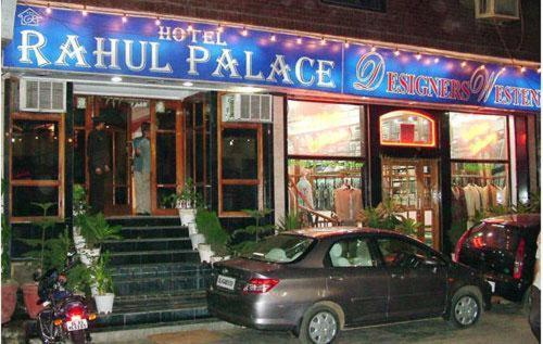 Hotel Rahul Palace Photo