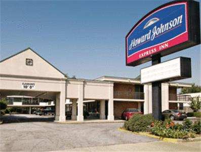 Howard Johnson Inn & Suites Columbus Photo
