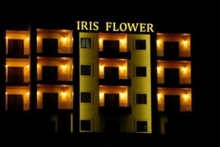 Iris Flower Hotel Jezzine Low Rates No Booking Fees