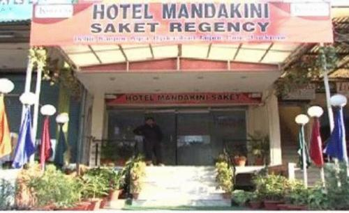 Hotel Mandakini Saket Regency Photo