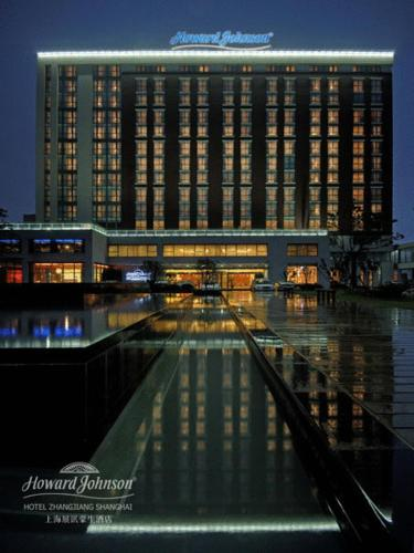 Howard Johnson Hotel Zhangjiang Shanghai Photo