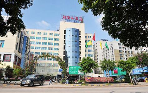 Kunming Union Hotel Photo