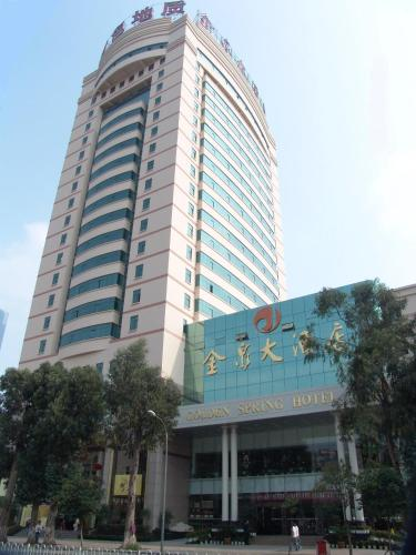 Kunming Golden Spring Hotel Photo
