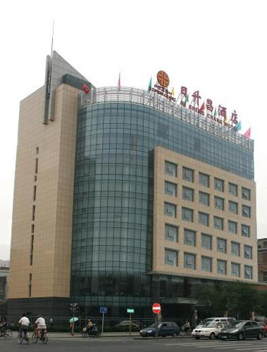 Beijing Ri Sheng Chang Hotel Photo
