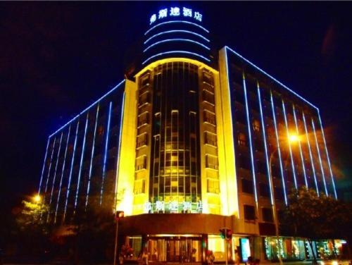 Chengdu Forstar Hotel - Taisheng Road Branch Photo