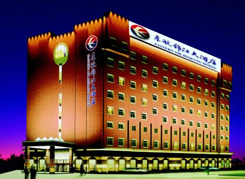 Eastern Air Business Hotel, Beijing Photo