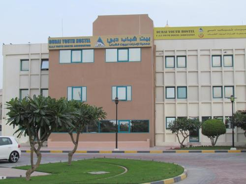 Dubai Youth Hostel Photo