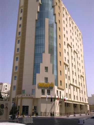 Retaj Inn Doha Photo