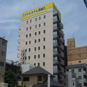 cheap hotels Akashi
