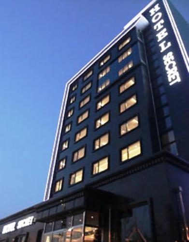 Secret Tourist Hotel, Incheon Photo