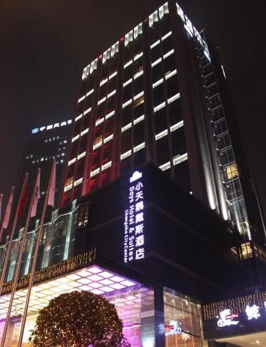 Days Hotel & Suites Changsha City Centre Photo
