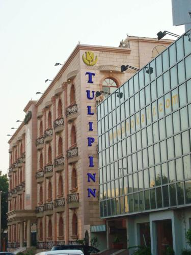 Tulip Inn Regency Hotel Photo