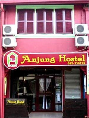 Anjung Hostel Photo