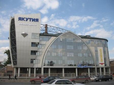 Yakutia Hotel Photo