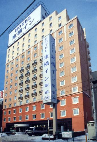 cheap hotels Morioka