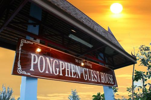 Pongphen Guesthouse Photo