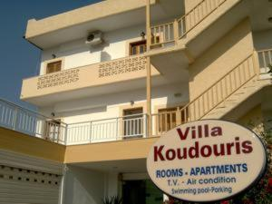 Villa Koudouris Photo