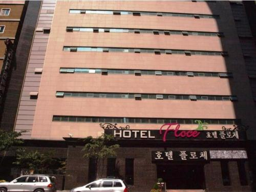 Hotel Floce Photo