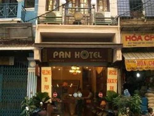 Pan Hanoi Hotel Photo