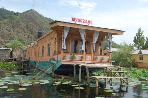 Houseboat Suzan Photo