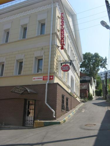 Troitskaya Hotel Photo