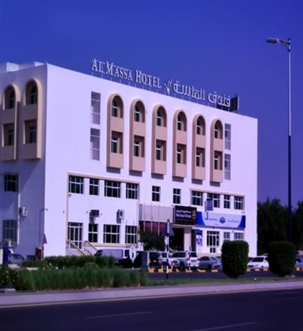 Almassa Hotel Photo
