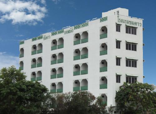Chomdao Hotel Photo