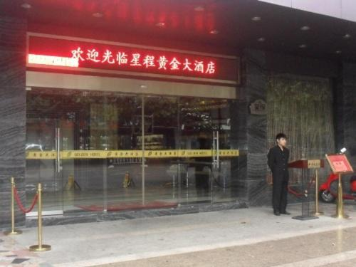 Starway Hotel Golden Yiwu Workers North Road Photo