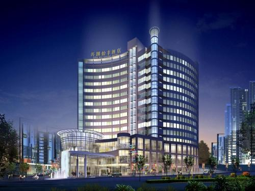 Shenzhen Yifeng Hotel (Xing Wei Branch) Photo
