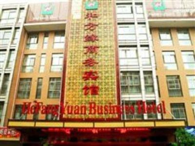 Yiwu He Fang Yuan Hotel Photo