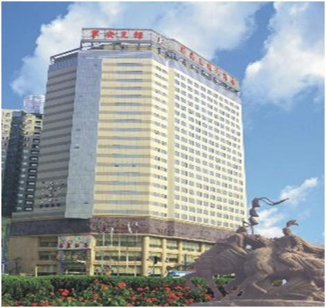 Xian King Dynasty Hotel Photo
